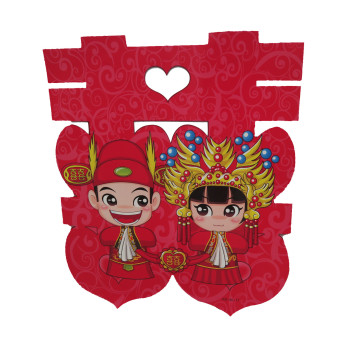 Traditional Double Happiness Wall Cardboard image