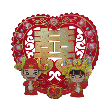 Harmony Double Happiness Wall Cardboard image
