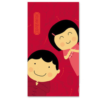 Design E Red Packet image
