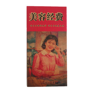RP 3 Red Packet image