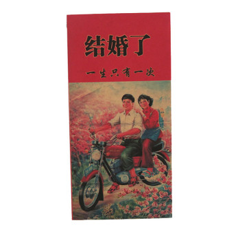 RP 7 Red Packet image
