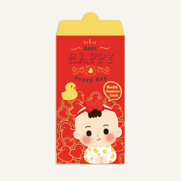 Coolest baby ever Red Packet image