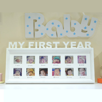 My First year photo frame image