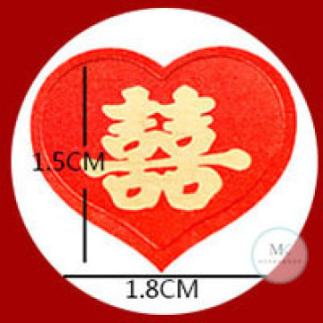 Design A1 Wedding Sticker image
