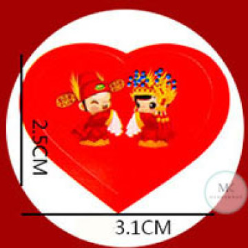 Design A7 Wedding Stickers image