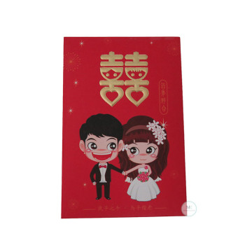 Design M Red Packet image
