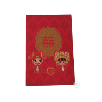 Design N Red Packet image