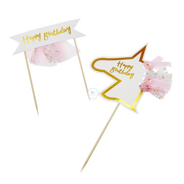 Happy Birthday Unicorn 2pc set [Pink] image