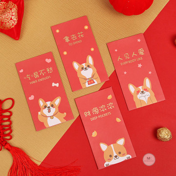 Design 2 Red Packet (3PCS / PKT) image