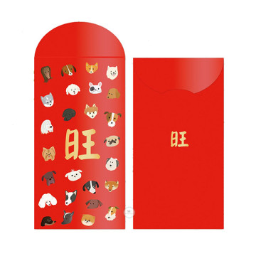 Design 7 big Red Packet (5PCS/PKT) image