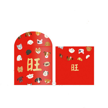 Design 7 small Red Packet (5PCS/PKT) image