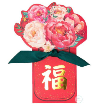 Premium Blossom Blessing Red Packet image