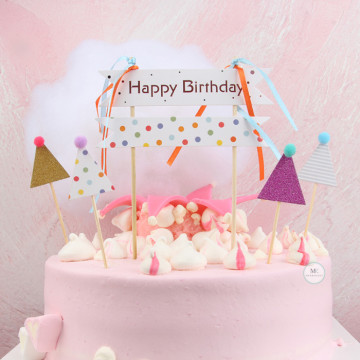 Happy Birthday Party cake topper set image