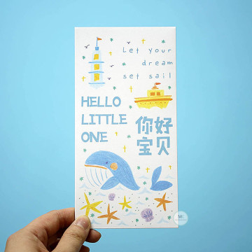 Hello Little One Red Packet [BLUE] image