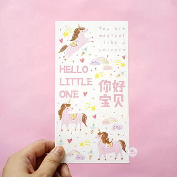 Hello Little One Red Packet [PINK] image