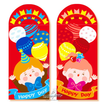 Happy Day Boy / Girl Red Packet image